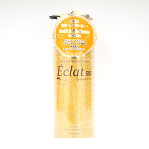Eclat500