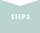 step_03