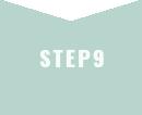 step_09
